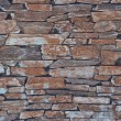 The texture and pattern of rock wall — Stock Photo