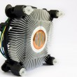 Stock Photo: Cpu cooler , Heat Sinc