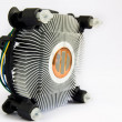 Cpu cooler , Heat Sinc — Stock Photo