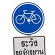 Bike Lane Sign in Thailand — Stock Photo