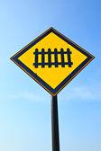 Railway Curvy road warning sign — Stock Photo