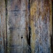 Stock Photo: High resolution old wood texture