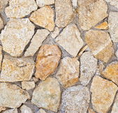 Stone Wall Background for copy space or wallpaper. — Stock Photo