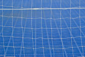 White football net, green grass ,futsal goal — Stockfoto