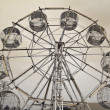 Stock Photo: Ferris wheel processed in old style