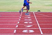 Zugeschnittenes bild der läufer auf wettbewerbsfähige ausführung — Stockfoto