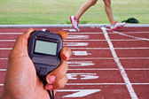 Cropped image of  runner on competitive running — Stockfoto