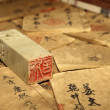 Background of traditional Chinese books - Stock Photo