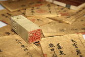 Background of traditional Chinese books — Stock Photo