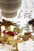 Chinese herbal medicine — Stockfoto