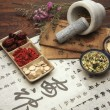 Chinese herbal medicine — Stok fotoğraf #13381325
