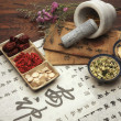 Chinese herbal medicine — Stock Photo #13381325