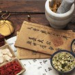 Chinese herbal medicine — Stockfoto #13381342