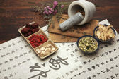 Chinese herbal medicine — Stock Photo