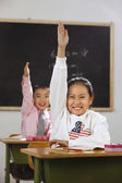 Oriental Children in the classroom — Stock Photo