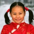 A portrait of a Chinese girl (6-7 years) — Stock Photo #34857607