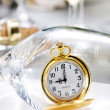 Glass and pocket clock — Stock Photo #35776887