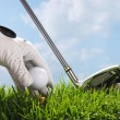 Placing golf ball on tee — Stock Photo #37180183