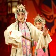 Beijing opera — Stock Photo #37725077