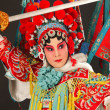 Beijing opera — Stock Photo #37725241