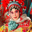 Beijing opera — Stock Photo #37725247