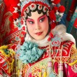 Beijing opera — Stock Photo #37725267