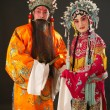 Beijing opera — Stock Photo #37725309