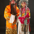 Beijing opera — Stock Photo #37725317
