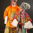 Beijing opera — Stock Photo #37725333