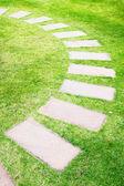A way curve garden stone — Stock Photo