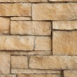 Stock Photo: Stone brick wall, old brick stone wall