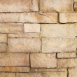 Stone brick wall, old brick stone wall — Stock Photo