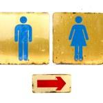 Toilet logo with white wall background — Stock Photo #26470267