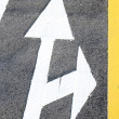 Street, road, arrow direction — Stock Photo