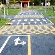 Stock Photo: Small road and traffic markings