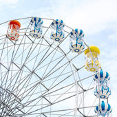 Colored Ferris wheel — Stock Photo