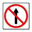 Hayır yol, ileriye doğru iz yok devam et — Stok fotoğraf