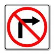 Road sign don't turn right — Stock Photo