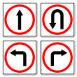 4 red circle traffic sign — Stock Photo