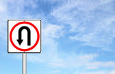 Turn back road sign — Stock Photo
