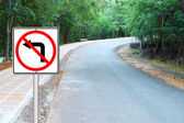 Don't turn left sign — Stock Photo