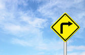 Road Sign - Right Turn Warning with blue sky — Stock Photo