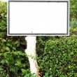 White blank sign — Stock Photo
