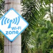 Stock Photo: Wi-Fi zone sign on tree
