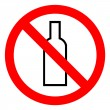 No alcohol sign — Foto de Stock