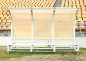 Reserve and staff bench — Stock Photo