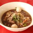Stock Photo: Thai style beef noodle soup