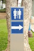 Segno di servizi igienici nel parco — Foto Stock