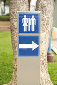 Toilet sign in the park — Stockfoto