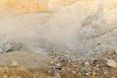 Owakudani, sulfur quarry, Japan — Stock Photo